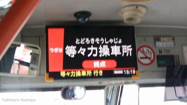 f:id:tabisuru_sumiya:20190520215748j:plain