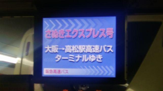 f:id:tabisuru_sumiya:20190525065036j:plain