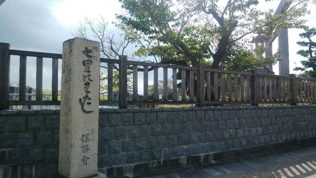 f:id:tabisuru_sumiya:20191003102016j:plain