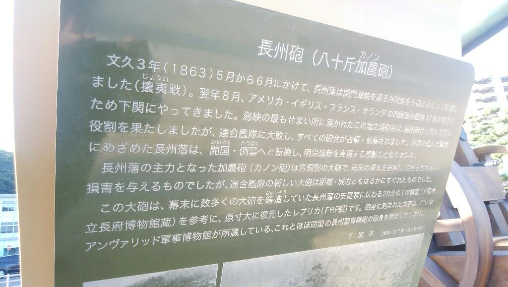 f:id:tabisuru_sumiya:20191115165215j:plain