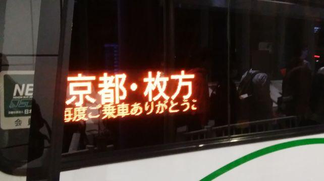 f:id:tabisuru_sumiya:20191214162159j:plain