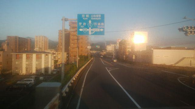 f:id:tabisuru_sumiya:20191214171440j:plain