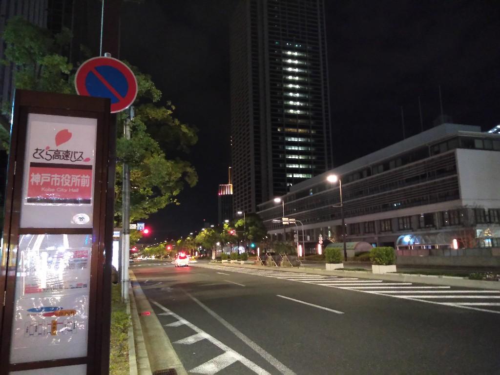 f:id:tabisuru_sumiya:20200102224632j:plain