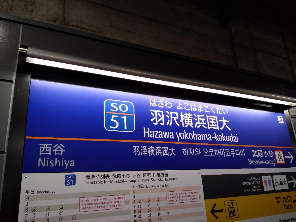f:id:tabisuru_sumiya:20200201141915j:plain
