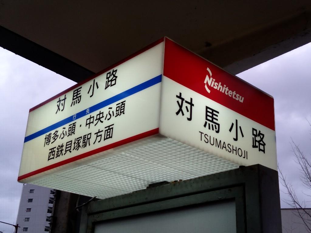 f:id:tabisuru_sumiya:20200216072639j:plain