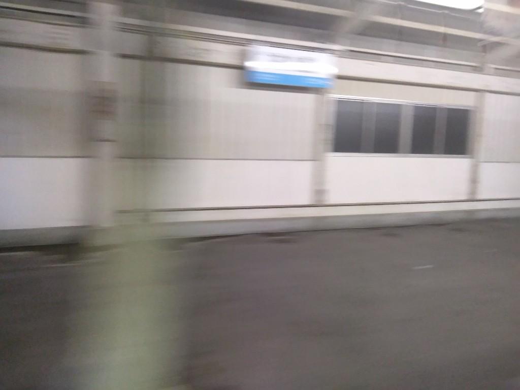 f:id:tabisuru_sumiya:20200228201743j:plain