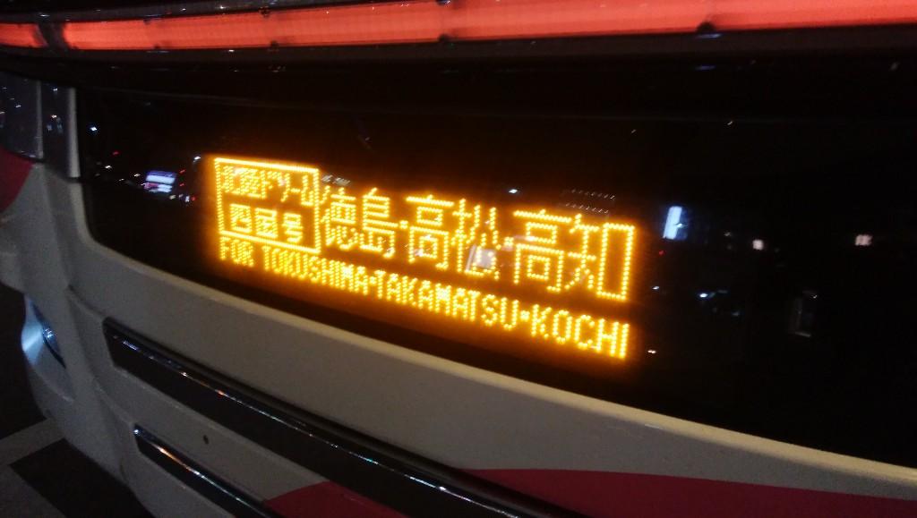 f:id:tabisuru_sumiya:20200321225250j:plain