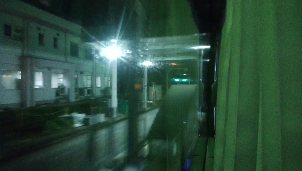 f:id:tabisuru_sumiya:20200321233044j:plain