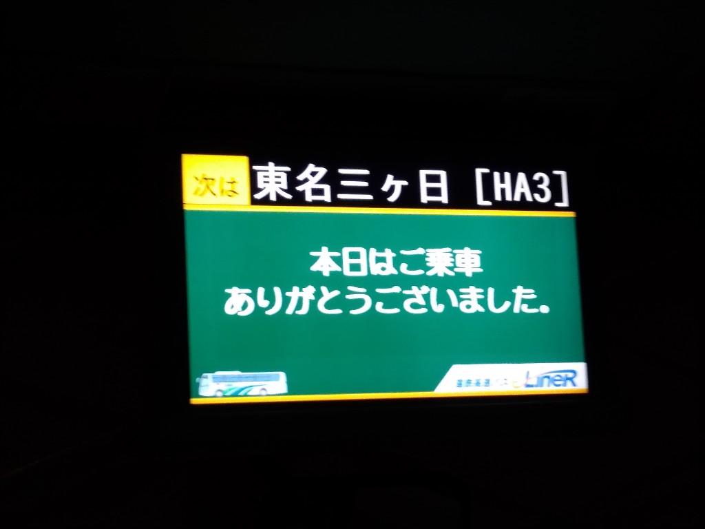f:id:tabisuru_sumiya:20200407195043j:plain