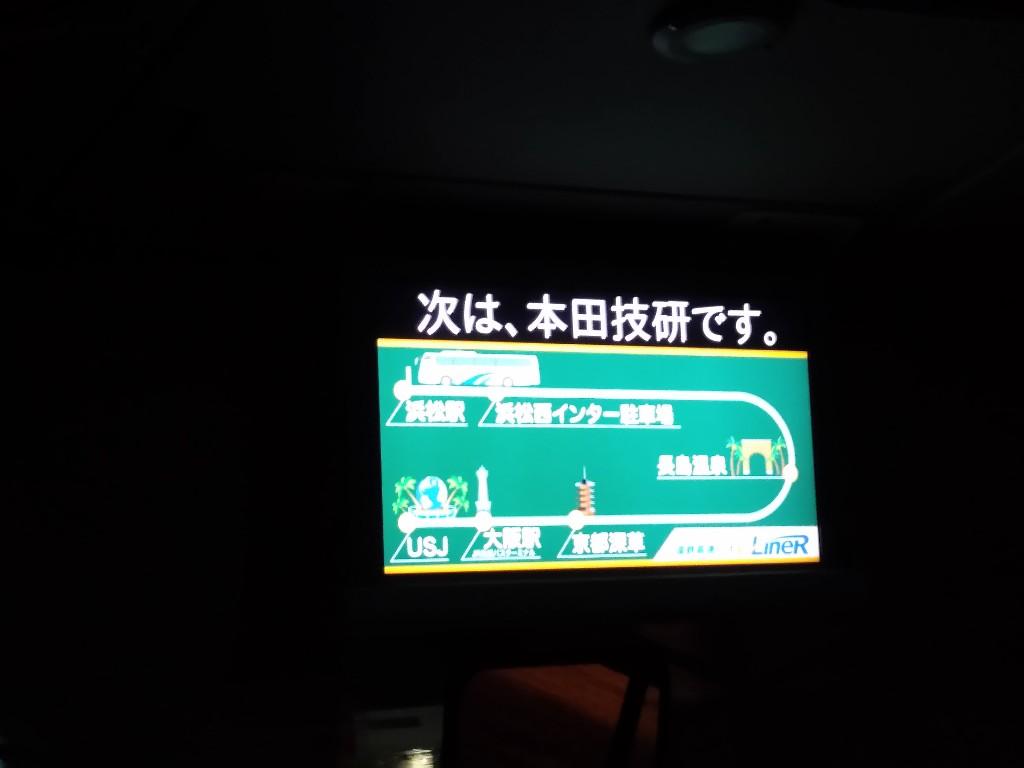f:id:tabisuru_sumiya:20200407201007j:plain