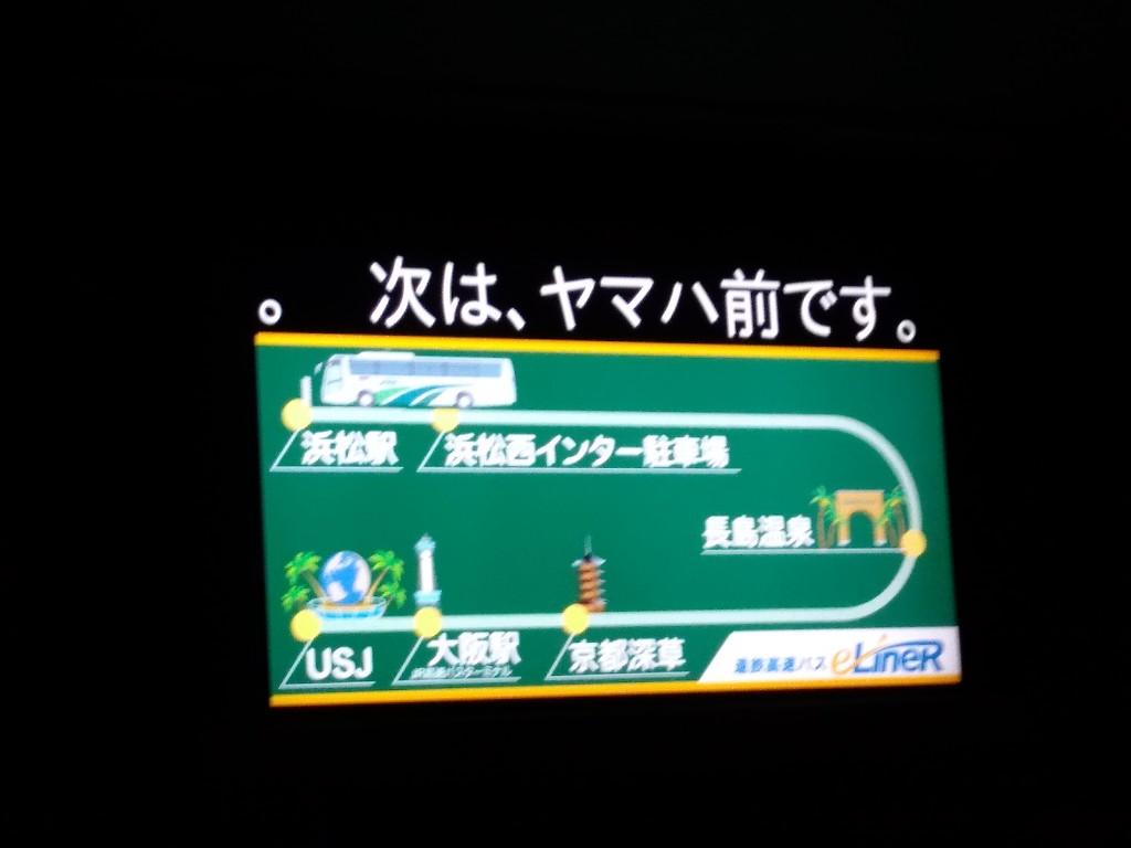 f:id:tabisuru_sumiya:20200407201529j:plain