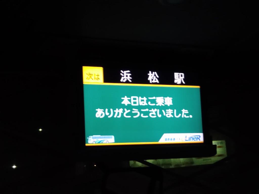 f:id:tabisuru_sumiya:20200407203558j:plain