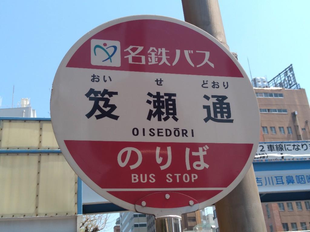 f:id:tabisuru_sumiya:20200409121851j:plain