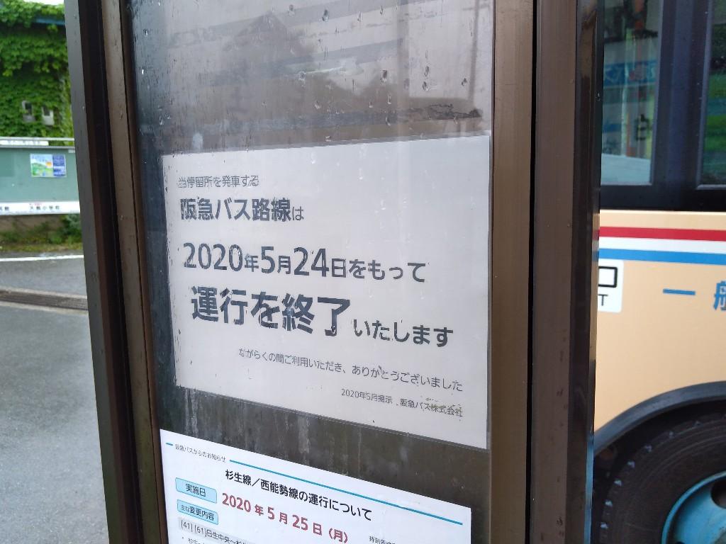 20200516162544