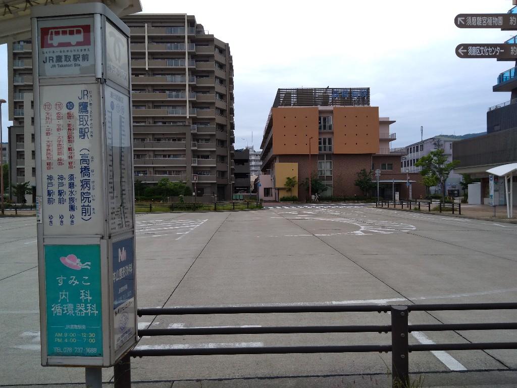 f:id:tabisuru_sumiya:20200531145312j:plain