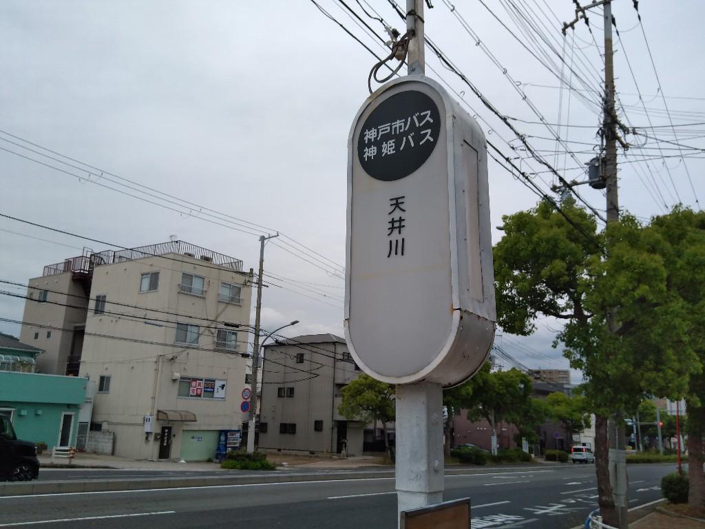 f:id:tabisuru_sumiya:20200531153341j:plain