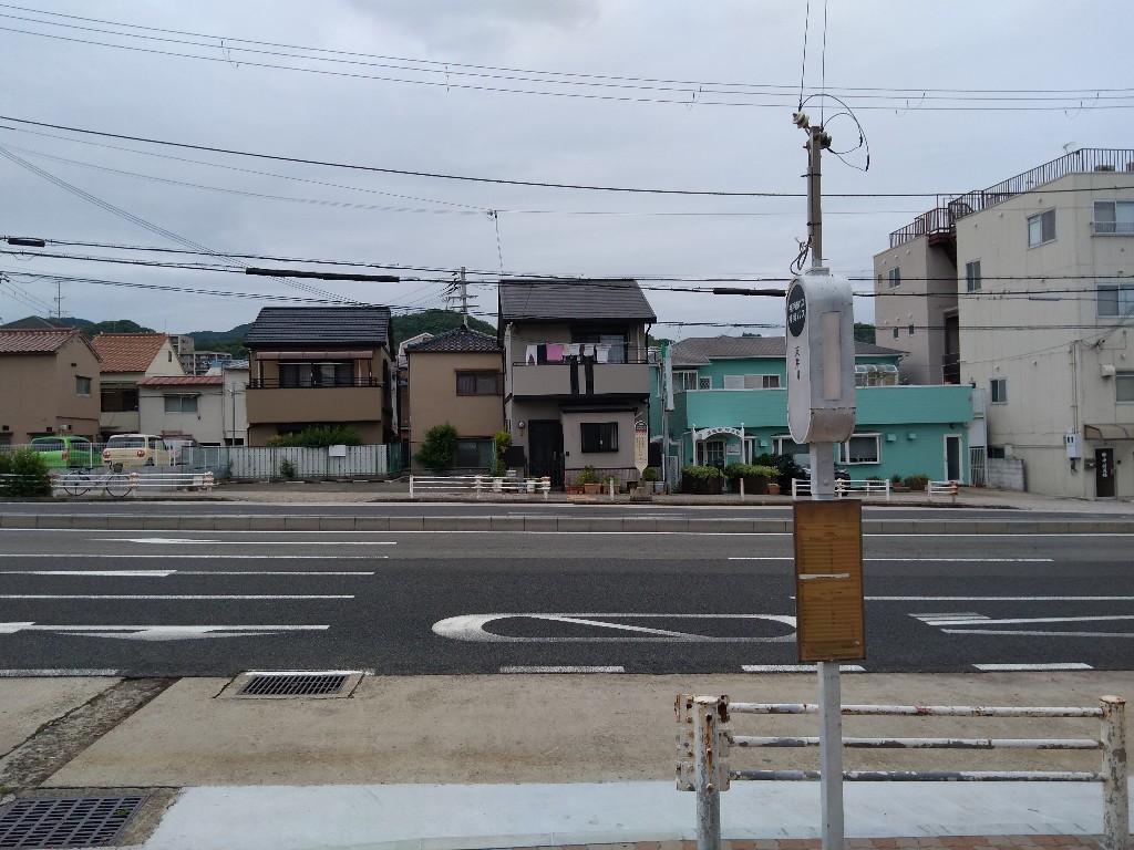 f:id:tabisuru_sumiya:20200531153514j:plain