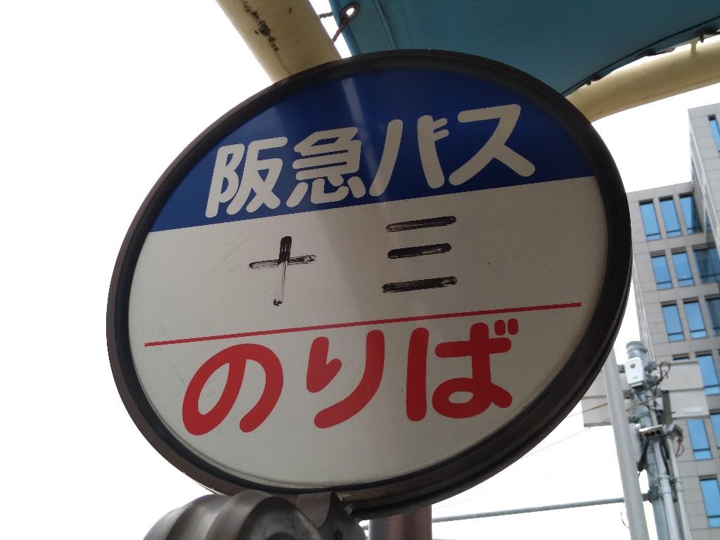 f:id:tabisuru_sumiya:20200628105456j:plain