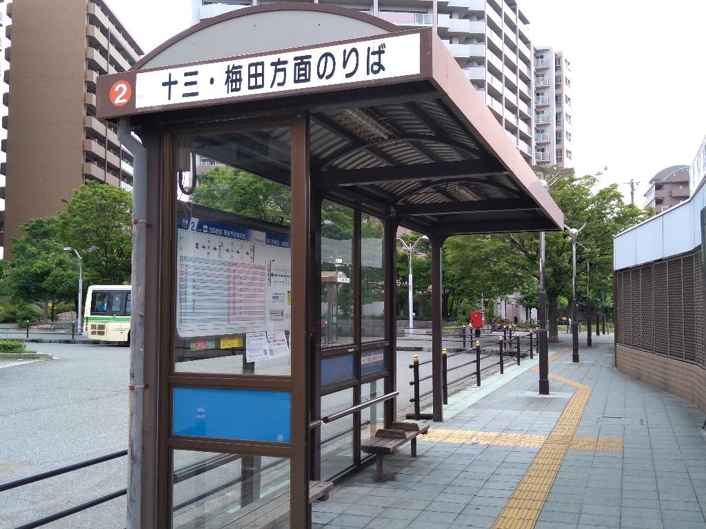 f:id:tabisuru_sumiya:20200628112750j:plain