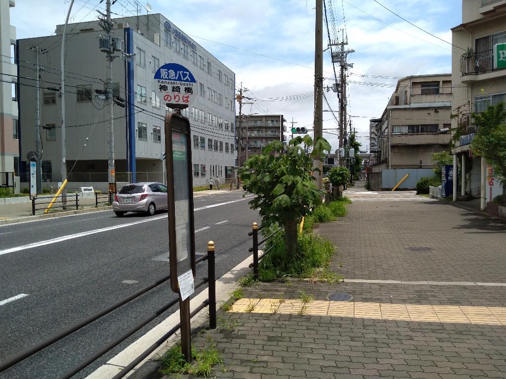 f:id:tabisuru_sumiya:20200628115140j:plain