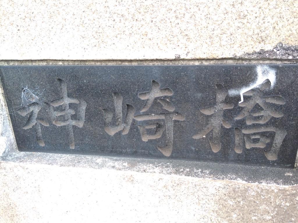 f:id:tabisuru_sumiya:20200628122015j:plain