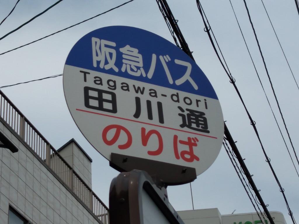 f:id:tabisuru_sumiya:20200628140310j:plain