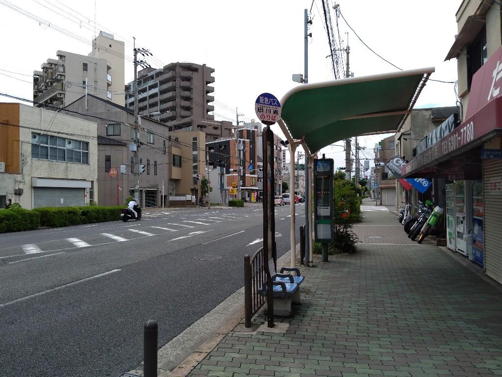 f:id:tabisuru_sumiya:20200628140401j:plain