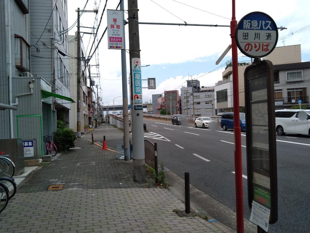 f:id:tabisuru_sumiya:20200628140601j:plain