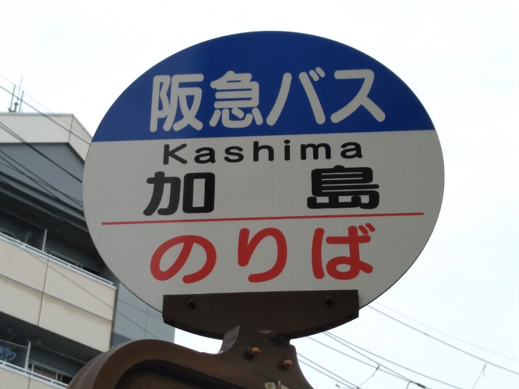 f:id:tabisuru_sumiya:20200628142256j:plain