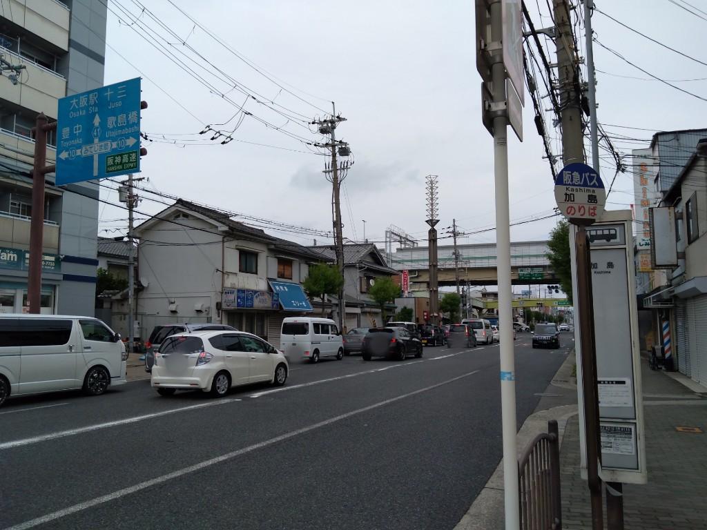 f:id:tabisuru_sumiya:20200628142600j:plain