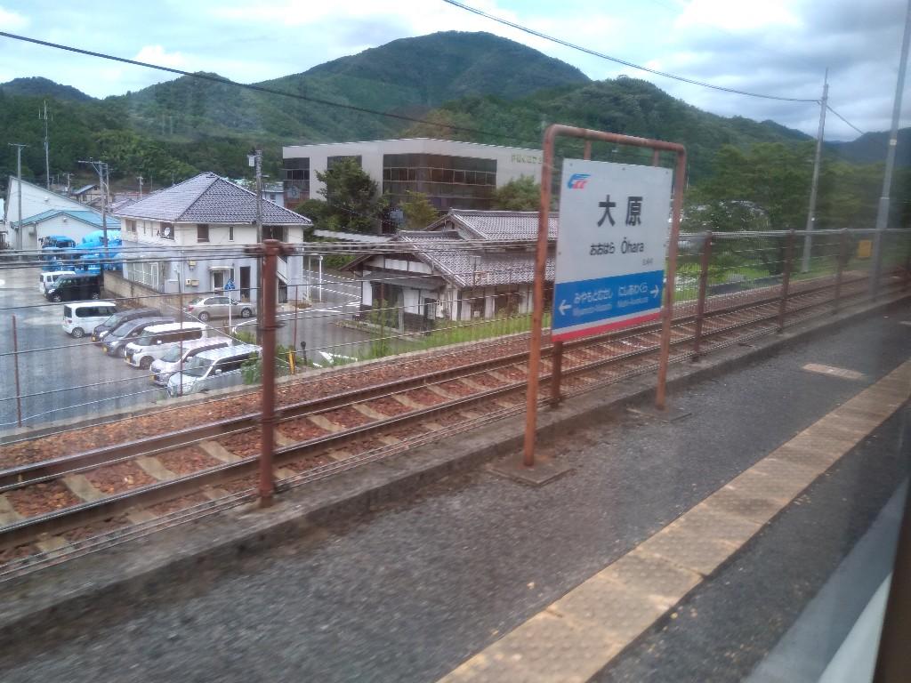 f:id:tabisuru_sumiya:20200810111647j:plain