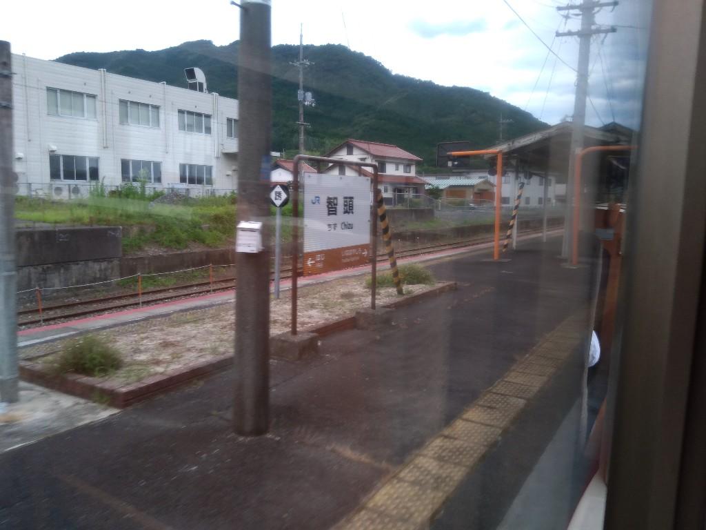 f:id:tabisuru_sumiya:20200810113111j:plain