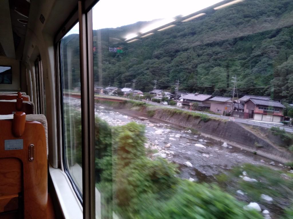 f:id:tabisuru_sumiya:20200810113552j:plain