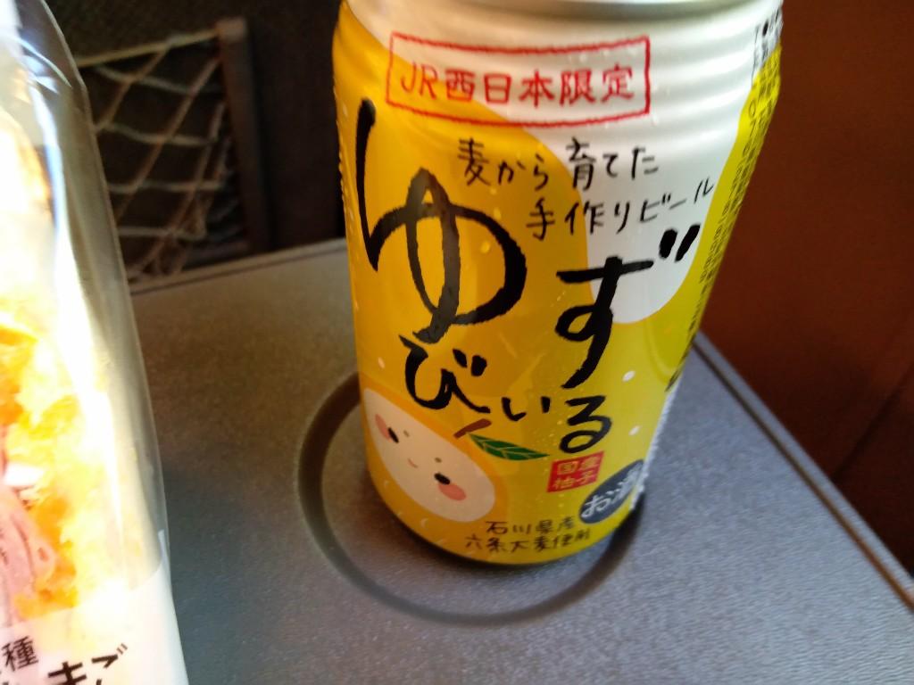 f:id:tabisuru_sumiya:20200810133412j:plain