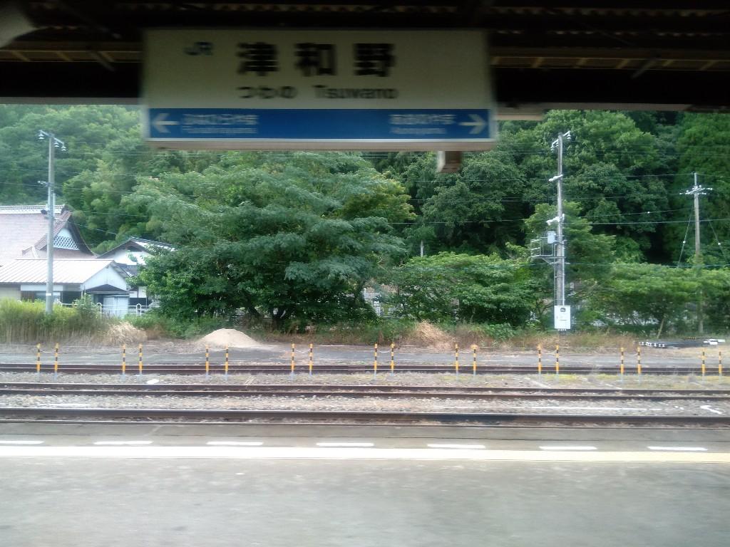 f:id:tabisuru_sumiya:20200810172937j:plain
