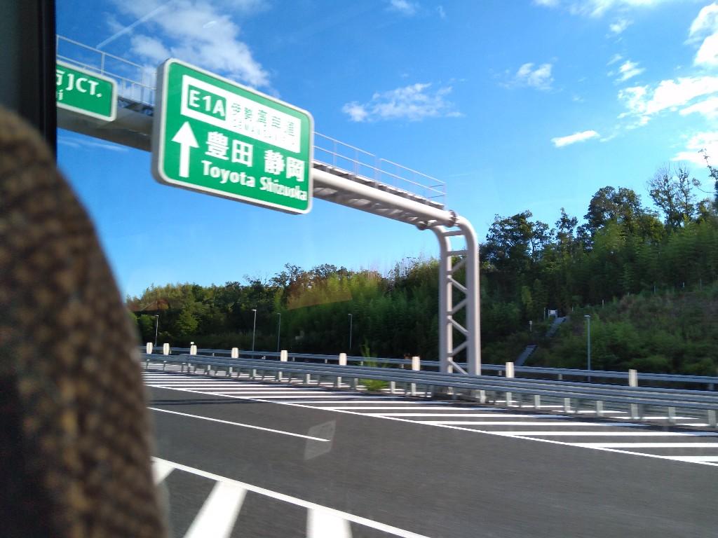 f:id:tabisuru_sumiya:20200912155848j:plain