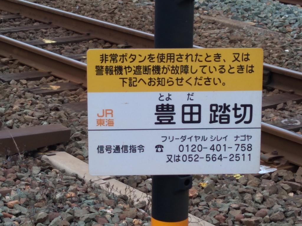f:id:tabisuru_sumiya:20201004120244j:plain