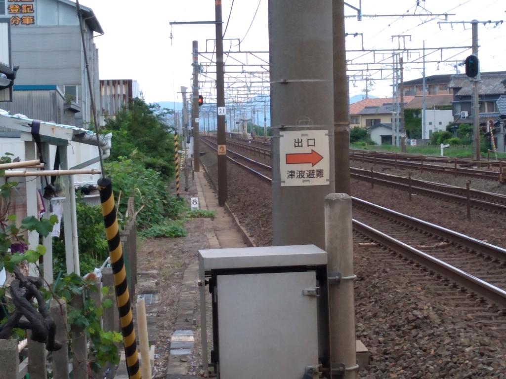 f:id:tabisuru_sumiya:20201004120427j:plain