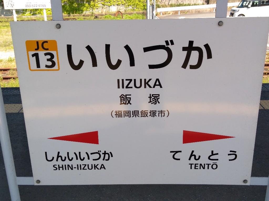 f:id:tabisuru_sumiya:20210406135152j:plain