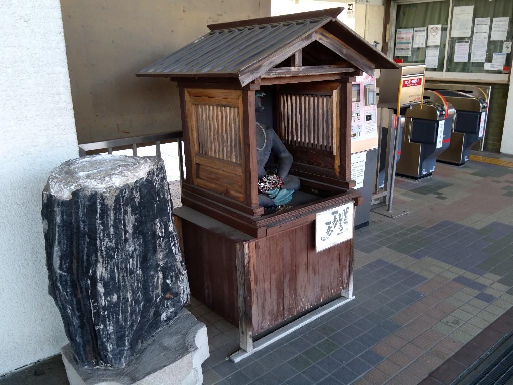 f:id:tabisuru_sumiya:20210406135759j:plain