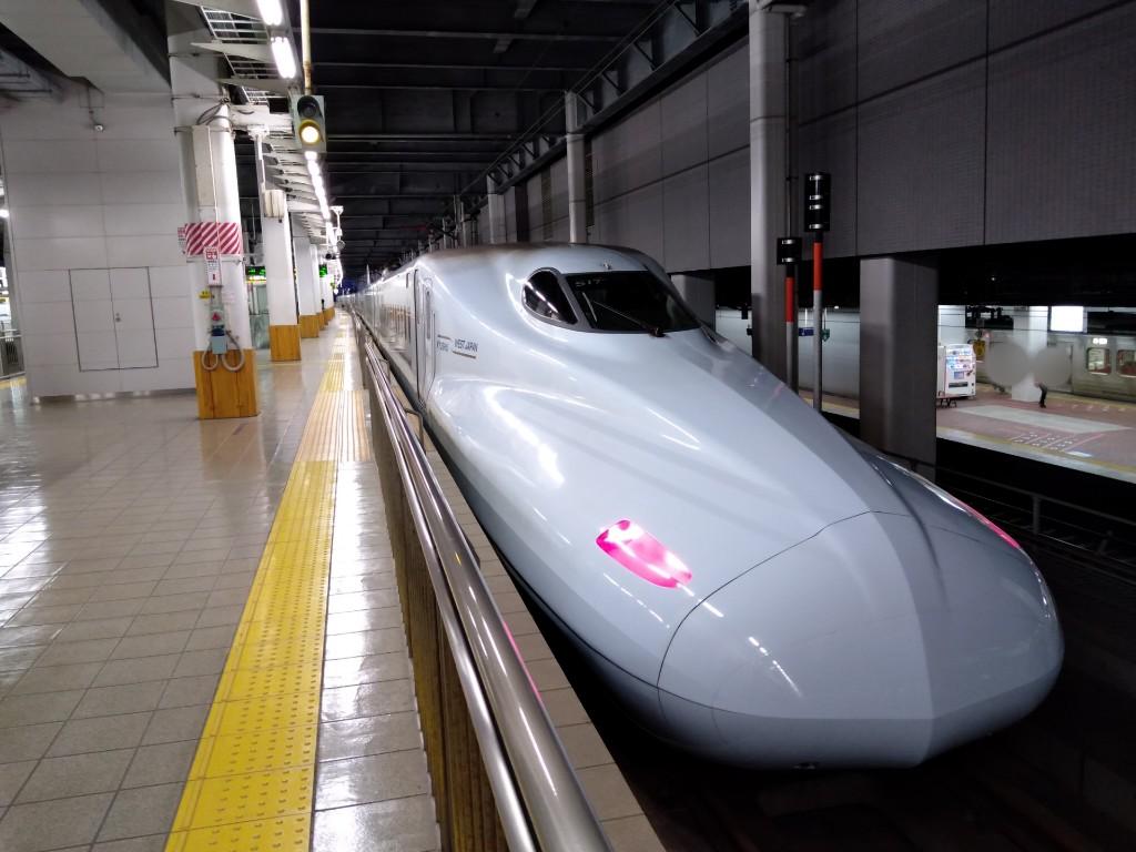 f:id:tabisuru_sumiya:20210408055648j:plain
