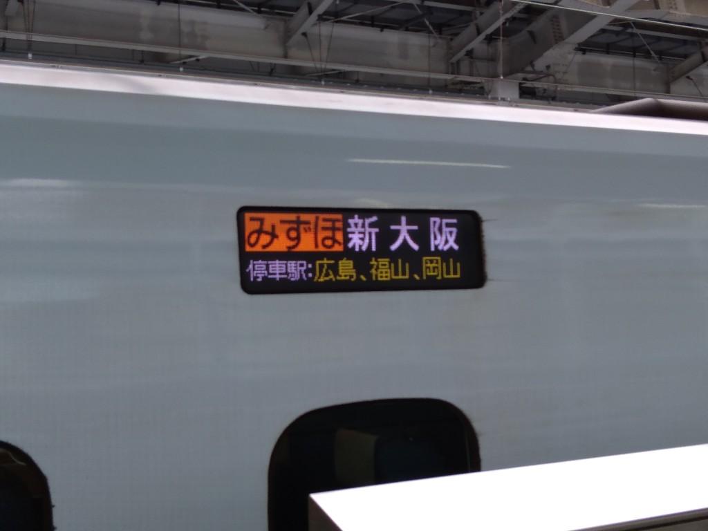 f:id:tabisuru_sumiya:20210408080122j:plain