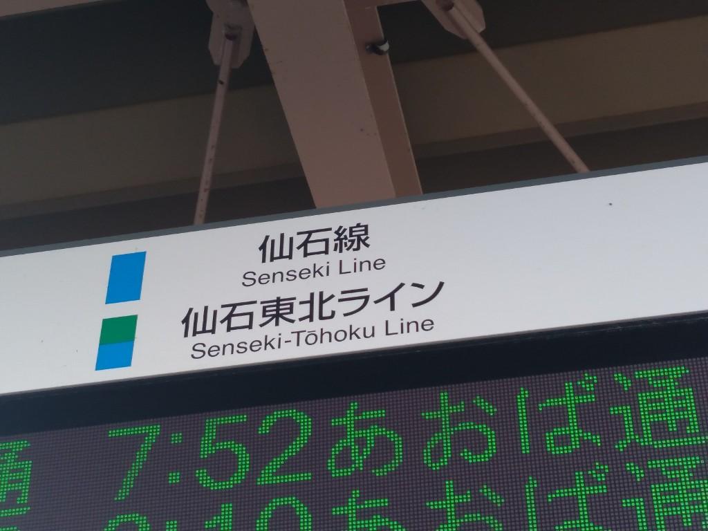 f:id:tabisuru_sumiya:20210503075410j:plain
