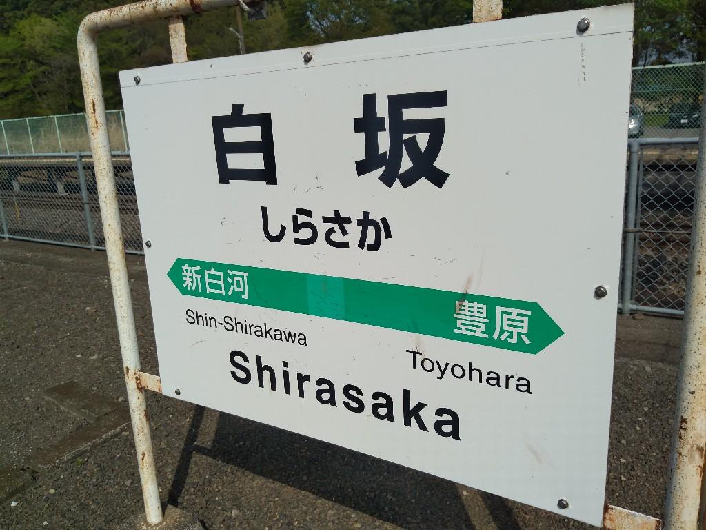 f:id:tabisuru_sumiya:20210504144501j:plain