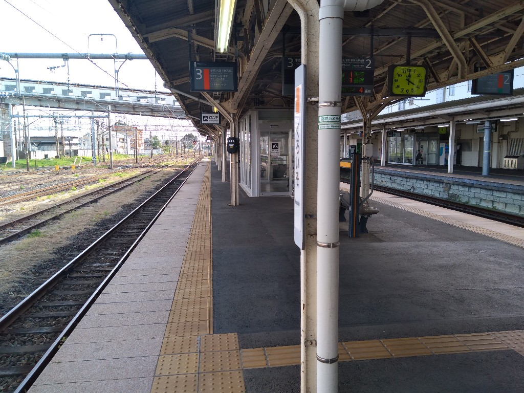 f:id:tabisuru_sumiya:20210504164057j:plain