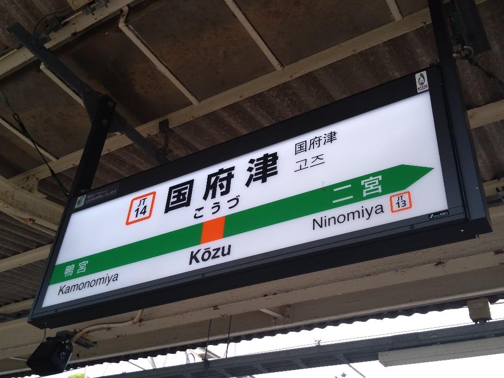 f:id:tabisuru_sumiya:20210505092258j:plain
