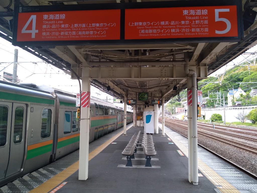 f:id:tabisuru_sumiya:20210505093302j:plain