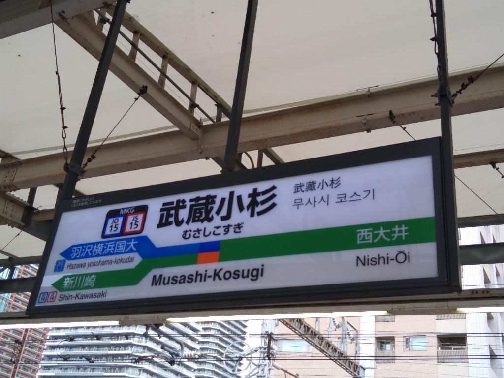 f:id:tabisuru_sumiya:20210505104409j:plain