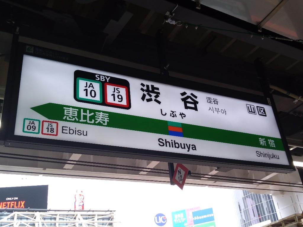 f:id:tabisuru_sumiya:20210505111821j:plain