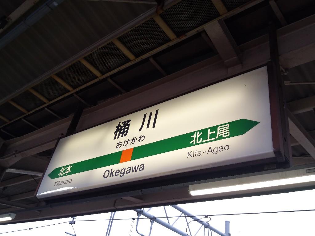 f:id:tabisuru_sumiya:20210505164703j:plain
